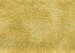 Tela de patchwork marmolada
